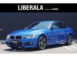 BMW 3シリーズ 320d Mスポーツ ACC Cアクセス 19インチAW ナビ Bカメ LED