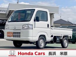 ホンダ アクティトラック 660 SDX 4WD 届出済未使用車 エアコン 5速MT