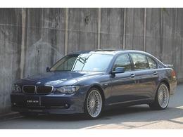 BMWアルピナ B7 ロングホイールベース