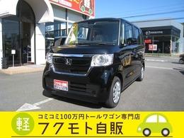 ホンダ N-BOX 660 G ホンダセンシング BT付ナビ・Bカメラ・ETC・LEDライト付