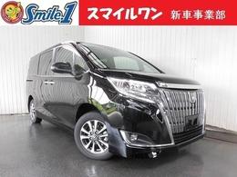 トヨタ エスクァイア 2.0 Gi プレミアムパッケージ ブラックテイラード 新車/装備10点付 Big-X11