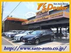 【国産車】VIPカー、ミニバン、SUV,ハイブリット車、軽自動車など目利きの担当者が仕入れた良質な人気国産車を多数展示中です!