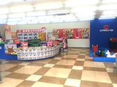 カーチス名古屋緑店のページにようこそ!おクルマのことならなんでもご相談ください!店内にはキッズコーナーもございます。