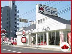 カーチス広島店のページにようこそ!おクルマのことならなんでもご相談ください!