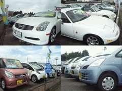 軽自動車からファミリーコンパクト・セダンまで質の良いお車を幅広く展示してお客様をお待ちしております♪