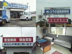 お車でご来店する場合は、関越自動車道『東松山IC』又は、圏央道『川島IC』をご利用下さい。国道407号バイパス沿いです!