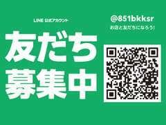 お車の御成約のお客様限定!エンジン・オイル交換平日無料!!