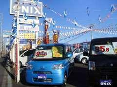 保険・車検・修理・板金・塗装・カスタムカーまでご提供します。