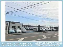 日産セレナの中古車をメインに軽・コンパクト・ミニバンのラインナップ中心です。詳しくは、http://www.nissan-serena.jp/まで。