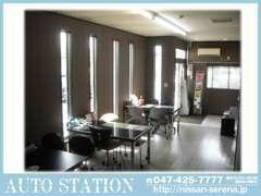 テーマは「リラックス」ハワイアン調な造り、お客様がリラックスできる空間を目指して事務所を造りました!