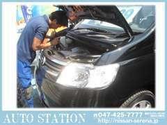 中古自動車検査専門機関、業界トップクラスの「AIS」による車両検査を実施!懐中電灯片手に舐めるように厳しく検査!
