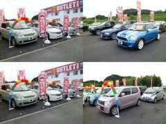 カーチス筑紫野は、地域社会のインフラとして良質で安心・安全な車両を提供致します。常時80台~100台展示しております。