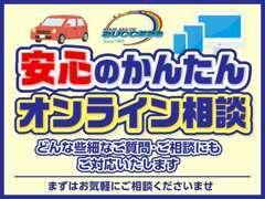 全車無修復暦車!東川口駅・戸塚安行駅までお越し頂ければお迎えに上がります■IP・光電話のお客様はこちら■TEL:048-298-1000