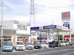 カーチス大阪平野店のページにようこそ!おクルマのことならなんでもご相談ください!