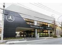メルセデス・ベンツ港南台 サーティファイドカーセンター