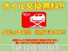 車によってはご対応出来ない場合がございますので、詳しくは当店スタッフまでお問い合わせ下さい!