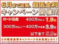 遠方のお客様にお得なサービス!!全国陸送費半額!!