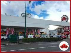 カーチス新潟桜木インターのページにアクセス頂きありがとうございます。桜木インター降りてすぐ、事務キチ様向いが当店です!