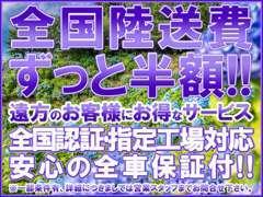お車を御成約のお客様限定!エンジン・オイル交換平日無料!!