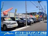 オートセールスメディア 2号店 ミニバン/コンパクト専門店