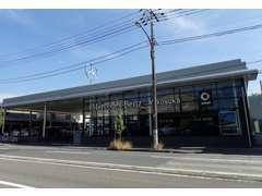 横浜横須賀道路「佐原IC」を出て、久里浜方面に左折、2つ目信号「佐原交差点」を右折後、500m程の右手に店舗がございます。