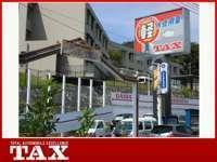 タックス横浜 横浜南店