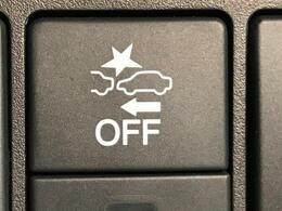 【ホンダセンシング】衝突軽減ブレーキ、歩行者事故低減ハンドル制御、レーダークルーズコントロール、車線はみだし時ハンドル制御、誤発進抑制、先行車発進警報、標識認識