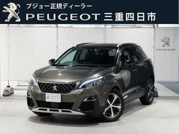 プジョー 3008 ブルーHDi スペシャル エディション 6AT 純正ナビ ETC2.0 認定中古車保証