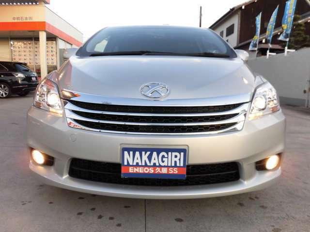 当店はENEOSスタンドです。当店でお車お買い上げ、または車検実施で、次回車検まで、ガソリン・軽油が5~4円/L引き致します!