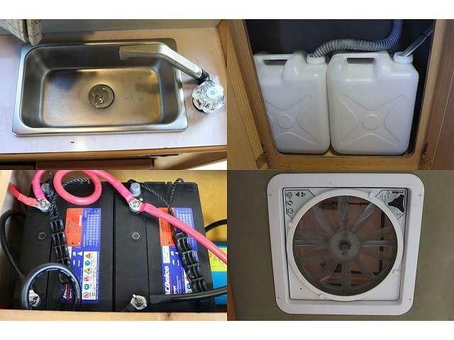 シンク 給排水タンク ツインサブバッテリー ルーフベント
