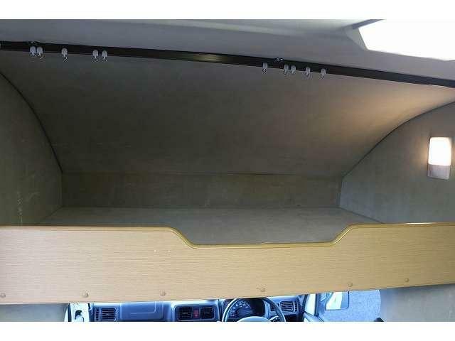ベッドサイズ バンク 150×90