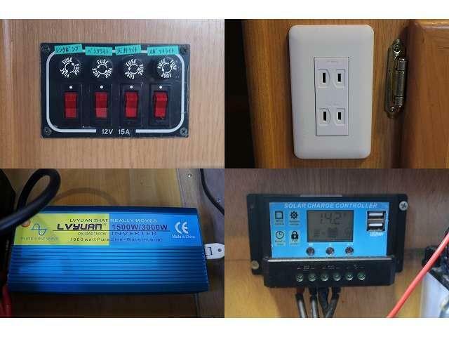 スイッチパネル 100V 1500Wインバーター ソーラーコントローラー