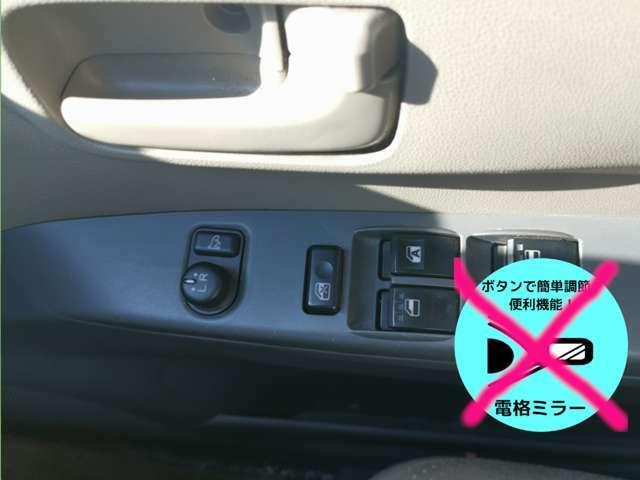 電動格納ミラーつきのお車ですが、左(助手席側)のミラーの格納ができません。