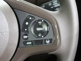 【アダプティブクルーズコントロール】高速道路で便利な自動で速度を保つクルーズコントロールが、衝突軽減システムと連携し、前方の車両を感知して車間を保つように速度調節してくれます!!