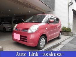 日産 モコ 660 E タイミングチェーン車