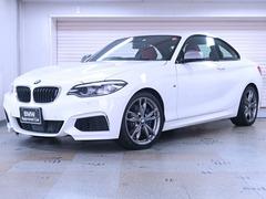 BMW 2シリーズクーペ の中古車 M240i 東京都品川区 488.0万円