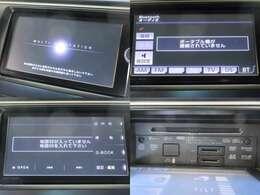 お出掛けに嬉しい、純正SDナビ(フルセグ・地デジ)付きです♪DVDビデオ再生機能・音楽録音機能も装備しております♪