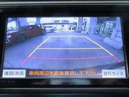 後方の死角確認に便利なバックモニター付きで駐車時も安心です☆