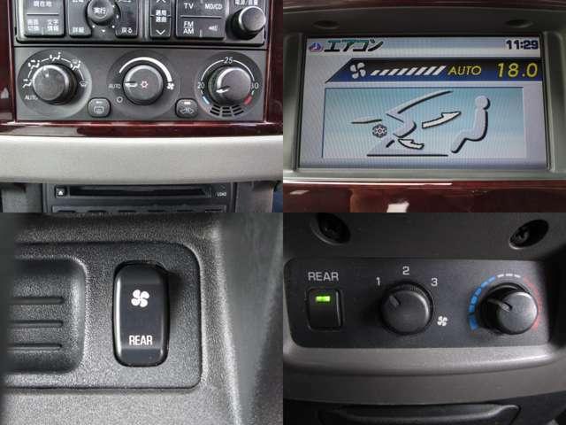 フルオートエアコンで、車内は何時も快適です。 リヤエアコン付です。