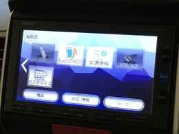 DVD再生、フルセグTV、Bluetoothなど、近年では必須の機能付きです!