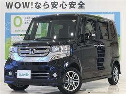ホンダ N-BOX 660 カスタムG Lパッケージ 4WD フルセグ バックカメラ ETC 関東仕入