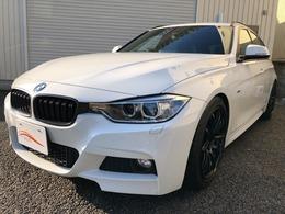 BMW 3シリーズツーリング 320d Mスポーツ 純正HDDナビTV ローダウン ドラレコ