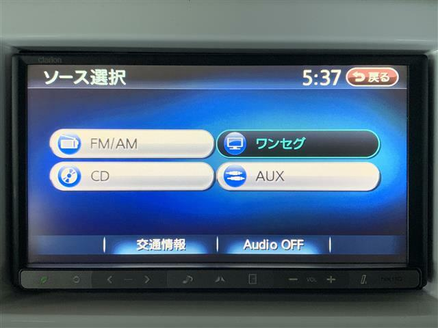 【社外ナビ(NX110)】CD/AUX/ワンセグTV