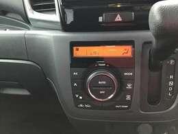 オートエアコンなのでお好みの温度に簡単に設定できます。