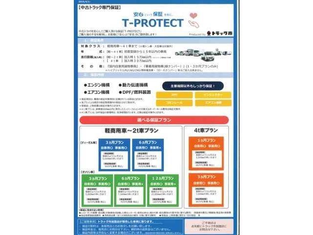 ☆北海道から沖縄まで、全国どこでもご納車可能です!詳細はお気軽にお問い合わせ下さい。☆