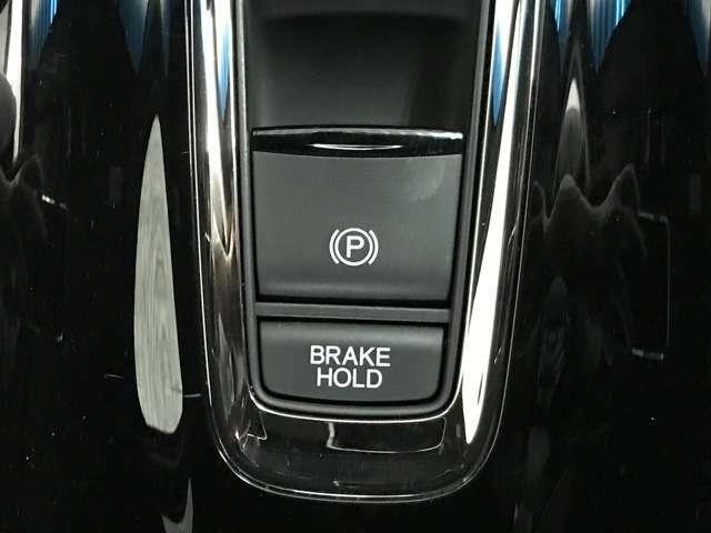 ブレーキホールドシステム採用!信号待ちや渋滞等でブレーキを踏み続けなくても良くなるのでとても楽になりますよ!