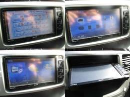 SDナビ搭載『ナビ機能』『DVD再生』『4×4フルセグTV』『AUXにはUSB接続』のハイスペックナビ搭載!!無料見積もりはweb『中古車伊勢原』検索ください!BLUEOCEANのホームページに入ります!