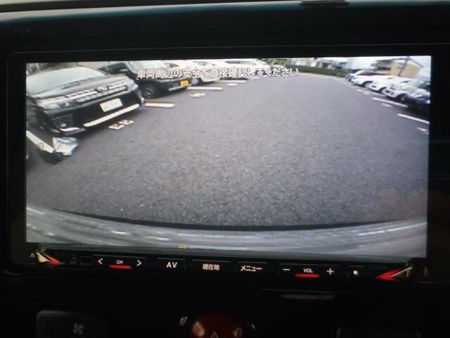 ◇カラーバックモニター対応 バック時、車両後方の様子が見やすく、安心感を高めます