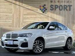 BMW X4 xドライブ28i Mスポーツ 4WD 全周囲カメラ ACC LEDライト ナビ