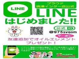 LINE商談始めました。ID @975svqomまで お客様と直接 ピンポイントの写真や動画などお送りする事が可能です。
